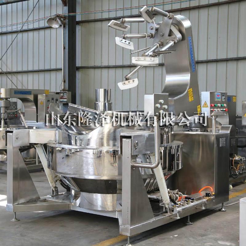 火锅底料炒料机器厂家 智能LZ-300熬酱锅设备价格